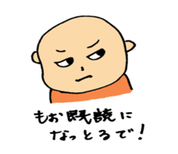 Hiroshima-ben Ver. 2 sticker #5399644