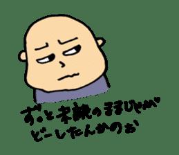 Hiroshima-ben Ver. 2 sticker #5399645