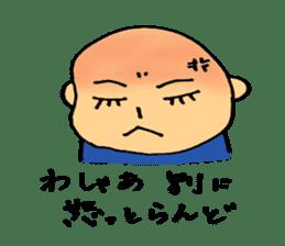Hiroshima-ben Ver. 2 sticker #5399646
