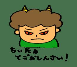 Hiroshima-ben Ver. 2 sticker #5399648