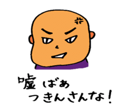 Hiroshima-ben Ver. 2 sticker #5399649