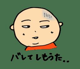 Hiroshima-ben Ver. 2 sticker #5399650