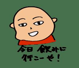 Hiroshima-ben Ver. 2 sticker #5399651