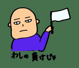 Hiroshima-ben Ver. 2 sticker #5399657