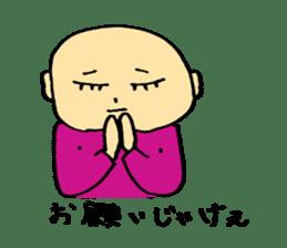 Hiroshima-ben Ver. 2 sticker #5399658