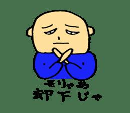 Hiroshima-ben Ver. 2 sticker #5399659