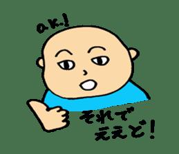 Hiroshima-ben Ver. 2 sticker #5399662