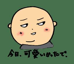 Hiroshima-ben Ver. 2 sticker #5399665