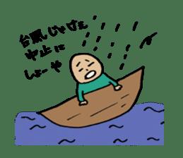 Hiroshima-ben Ver. 2 sticker #5399666