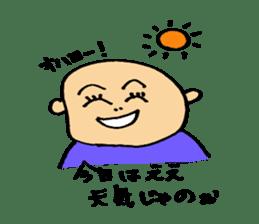 Hiroshima-ben Ver. 2 sticker #5399667
