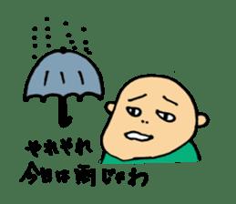Hiroshima-ben Ver. 2 sticker #5399668