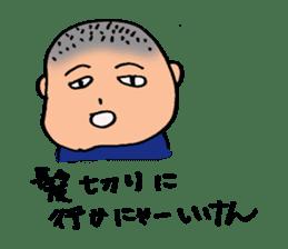 Hiroshima-ben Ver. 2 sticker #5399669