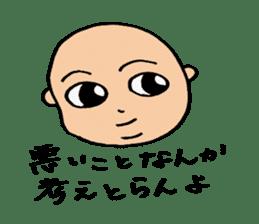 Hiroshima-ben Ver. 2 sticker #5399670