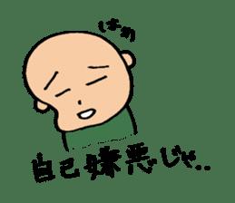 Hiroshima-ben Ver. 2 sticker #5399671