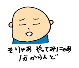 Hiroshima-ben Ver. 2 sticker #5399673
