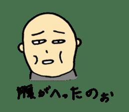 Hiroshima-ben Ver. 2 sticker #5399674