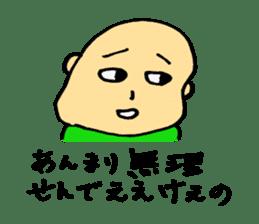 Hiroshima-ben Ver. 2 sticker #5399675