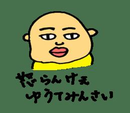 Hiroshima-ben Ver. 2 sticker #5399676