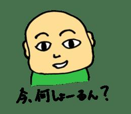 Hiroshima-ben Ver. 2 sticker #5399677