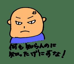 Hiroshima-ben Ver. 2 sticker #5399679