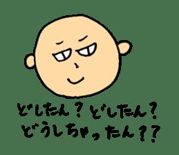 Hiroshima-ben Ver. 2 sticker #5399680