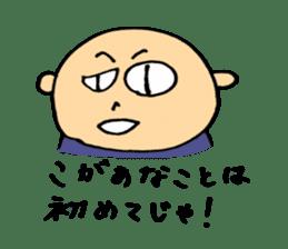Hiroshima-ben Ver. 2 sticker #5399681