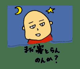 Hiroshima-ben Ver. 2 sticker #5399682