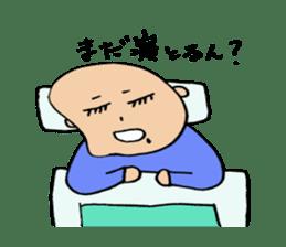 Hiroshima-ben Ver. 2 sticker #5399683