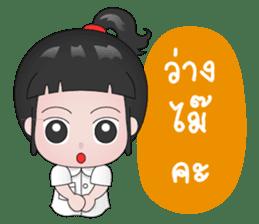Nooyim sticker #5400845