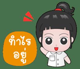 Nooyim sticker #5400846