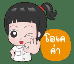 Nooyim sticker #5400847
