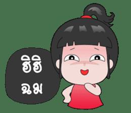 Nooyim sticker #5400849