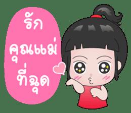 Nooyim sticker #5400850