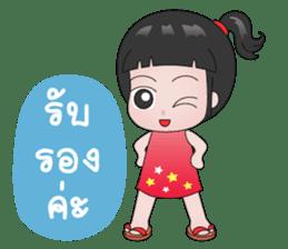 Nooyim sticker #5400851