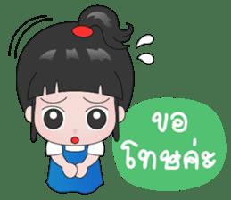 Nooyim sticker #5400852