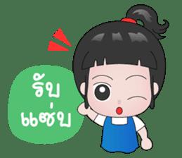 Nooyim sticker #5400853