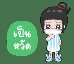 Nooyim sticker #5400855