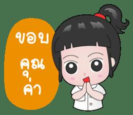 Nooyim sticker #5400856