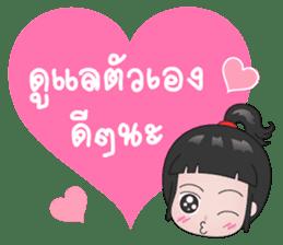 Nooyim sticker #5400859