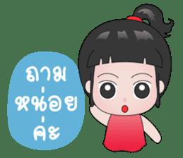 Nooyim sticker #5400860