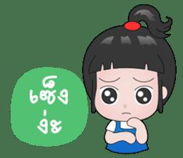 Nooyim sticker #5400864