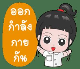 Nooyim sticker #5400871