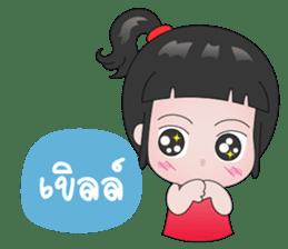 Nooyim sticker #5400874