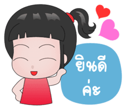 Nooyim sticker #5400875