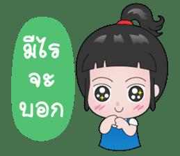 Nooyim sticker #5400879