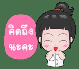 Nooyim sticker #5400882