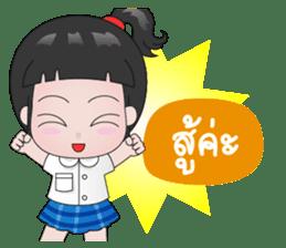 Nooyim sticker #5400883