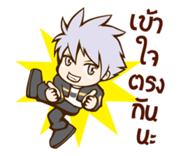 Tales Runner TH sticker #5406516