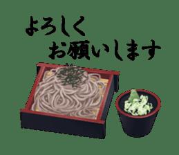 Sticker of the Japanese food sticker #5413181