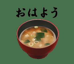 Sticker of the Japanese food sticker #5413185